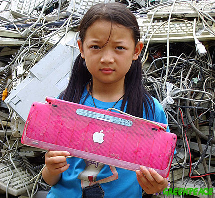 e-waste-applekybrd.jpg