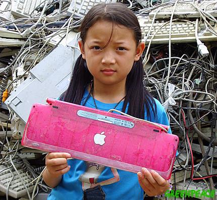 e-waste-applekybrd.jpg
