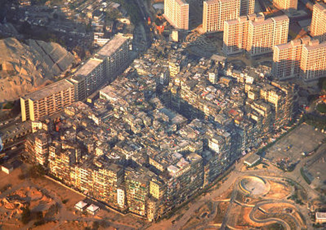 kowloon_walled_city_hong_kong.jpg
